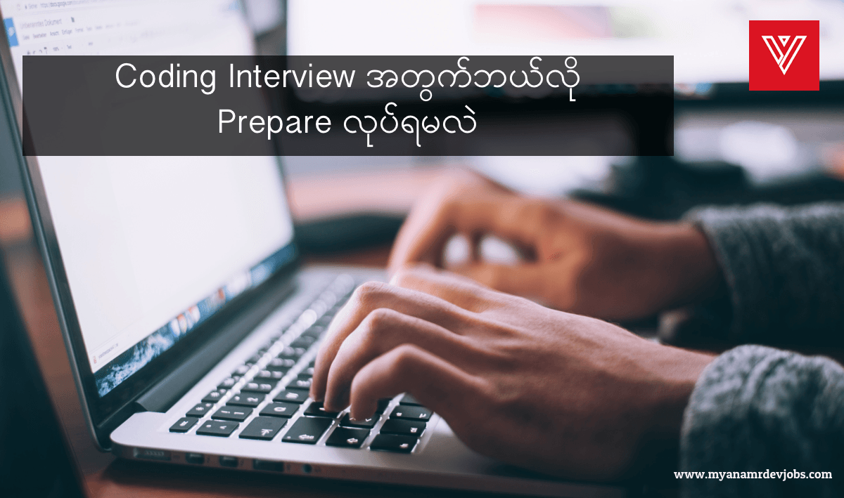 How to prepare for coding Interview