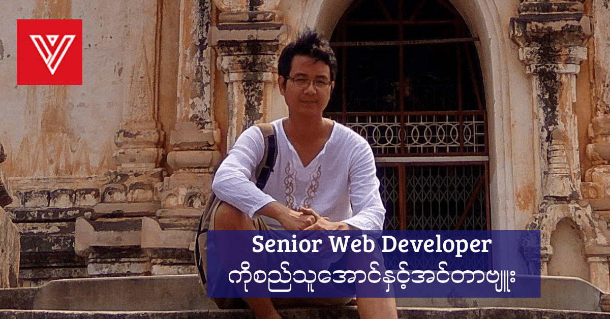 Senior Web Developer Ko Sithu Aung
